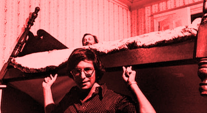 Exorcist Director_William Friedkin Bedroom