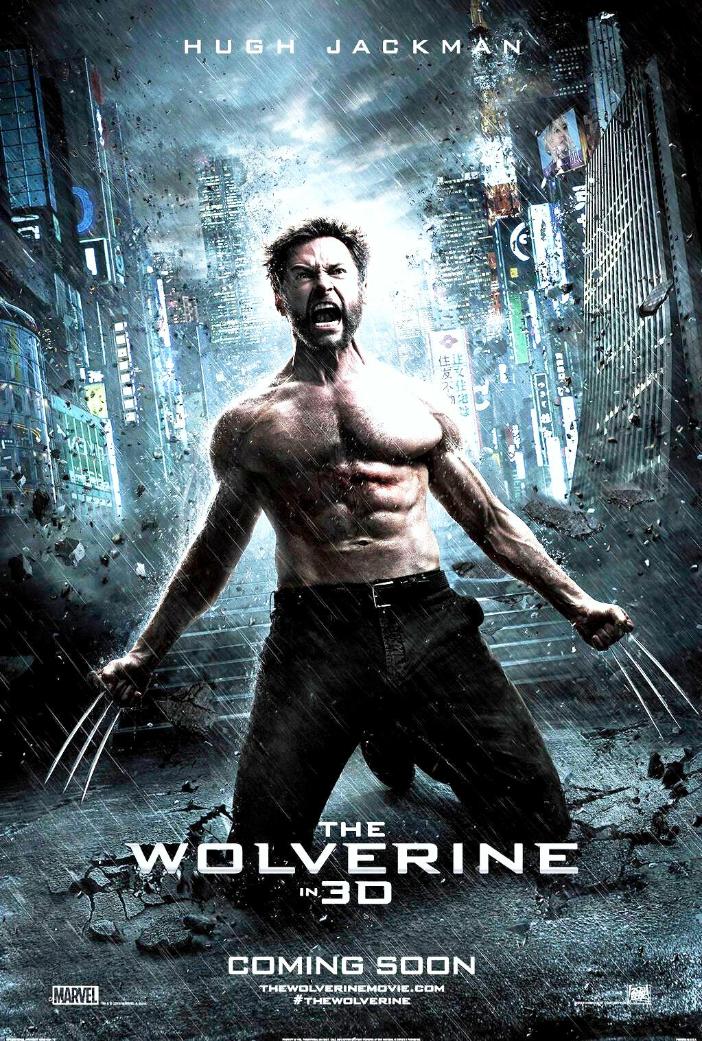 The Wolverine - Flick Minute Flick Minute