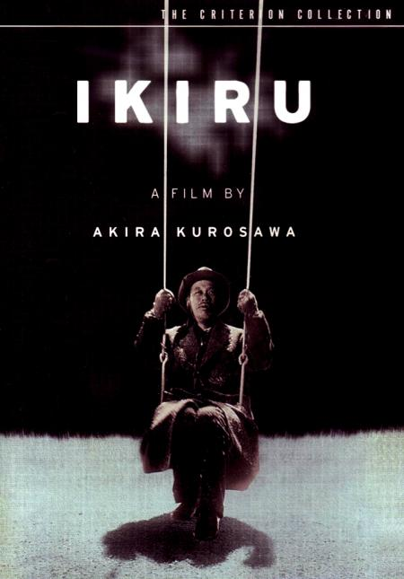 Ikiru_1952_Japan _FlickMinute Review