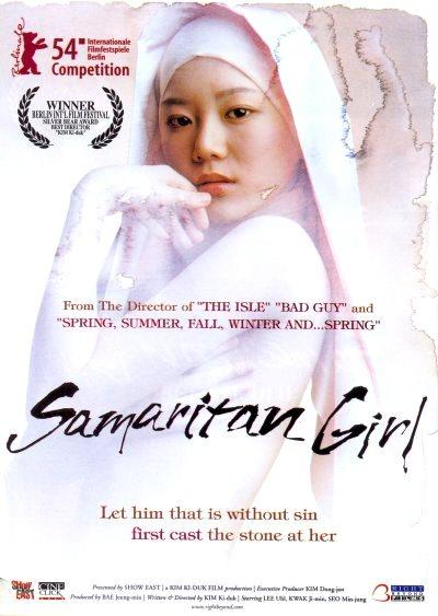 Samaritan-Girl_FlickMinute-Kim-Ki-Duk